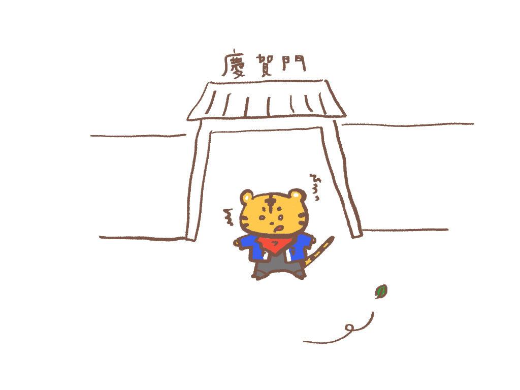 東寺イラスト慶賀門
