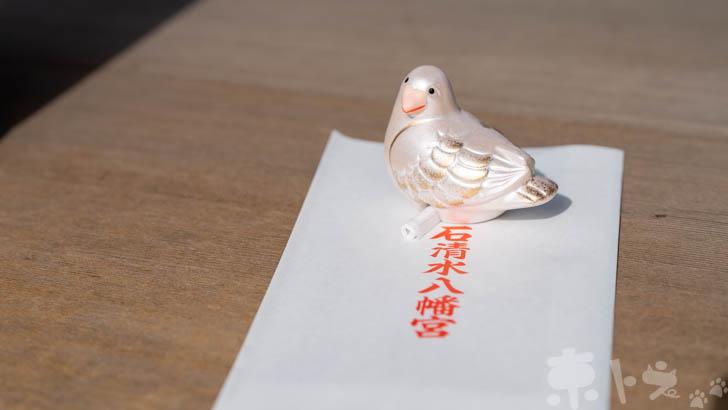 岩清水八幡宮の鳩のおみくじ