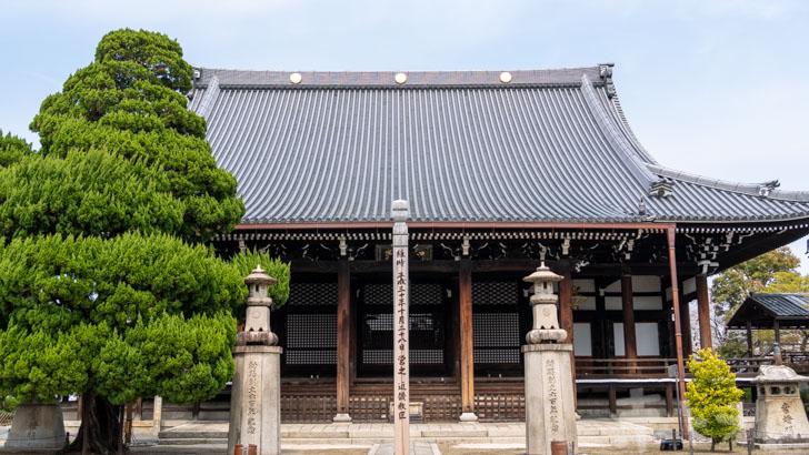 京都妙顕寺