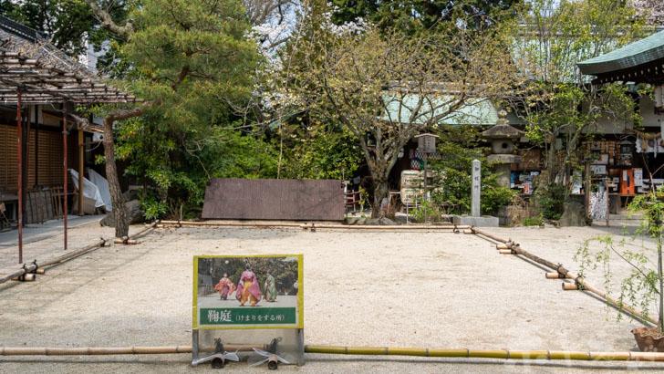 京都白峯神宮